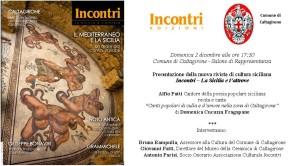 Invito 2 dicembre 2012